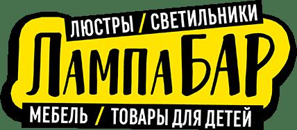 ЛампаБар (Омск)